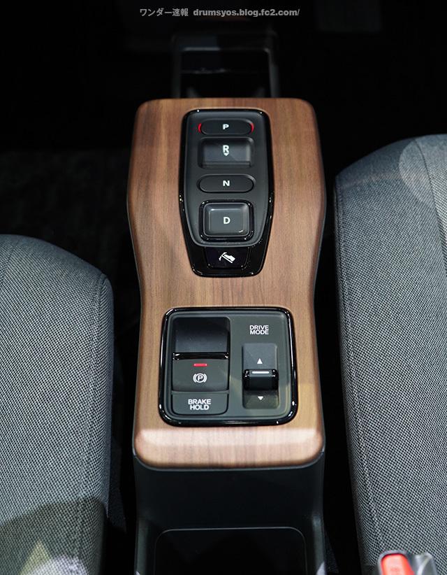 Honda-e06.jpg