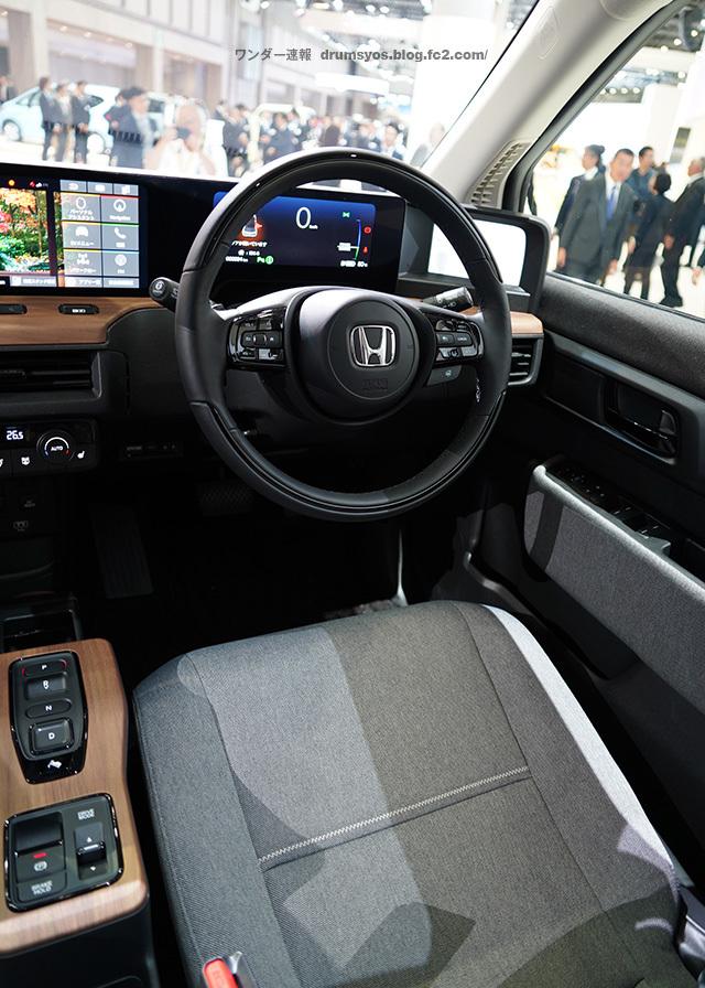 Honda-e067.jpg