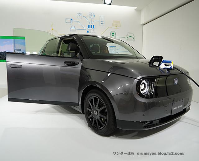 Honda-e10.jpg