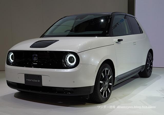 Honda-e14.jpg
