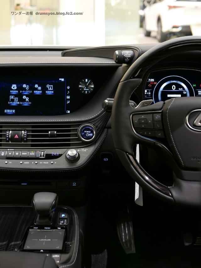 LexusLS500hI06_201910131115049e4.jpg