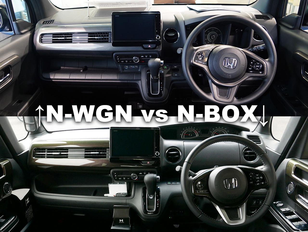 N-WGNvsN-BOX_2019092910535409f.jpg