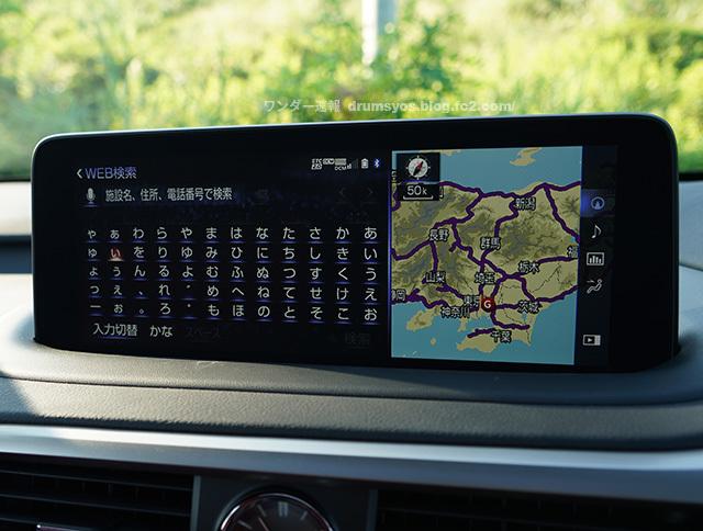 RX300Fsport20_202003282331296cb.jpg
