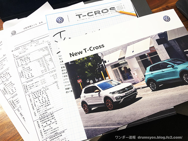 T-CROSS10.jpg
