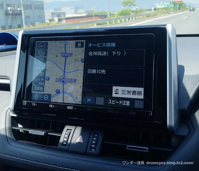 biwako17_201912231805300d2.jpg