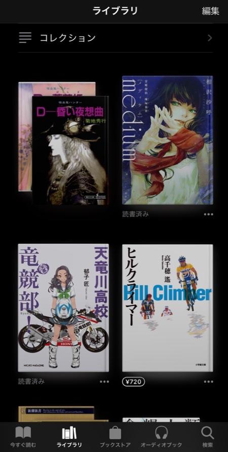 fc2blog_20191119060354c98.jpg