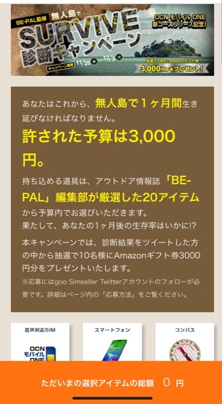 fc2blog_20191122045817f25.jpg