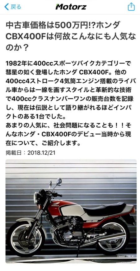 fc2blog_20191204045727e91.jpg