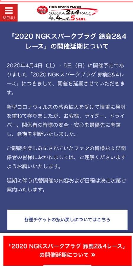 fc2blog_20200310045432dcf.jpg