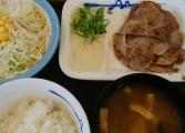 松屋の豚肩ロース焼肉定食