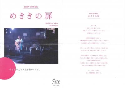 めききの扉01