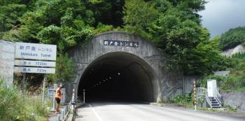 15日11時54分新戸倉トンネル