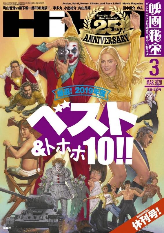 20200117-00010005-kaiyou-000-1-view.jpg