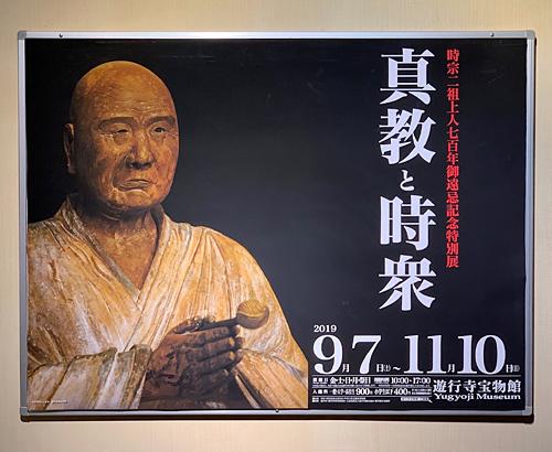 IMG_1983 (1)