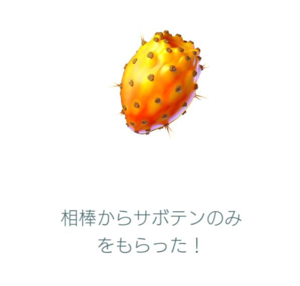 goabgft (3)