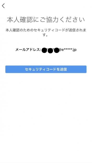 2019_12010002.jpg