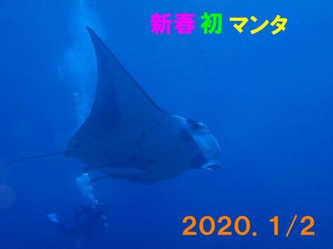 2020_01020001b.jpg