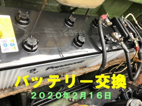 2020_02170001.jpg
