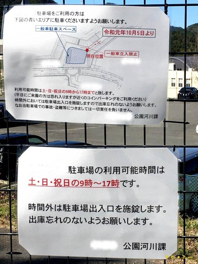 Parking-1b.jpg