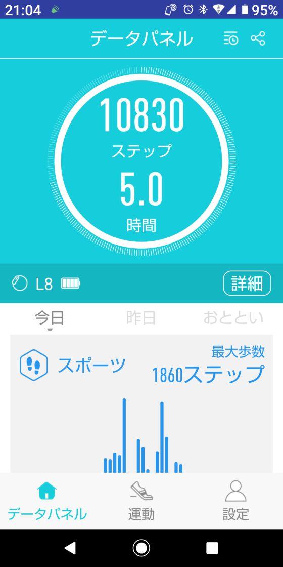 Screenshot_20191109-210406.jpg