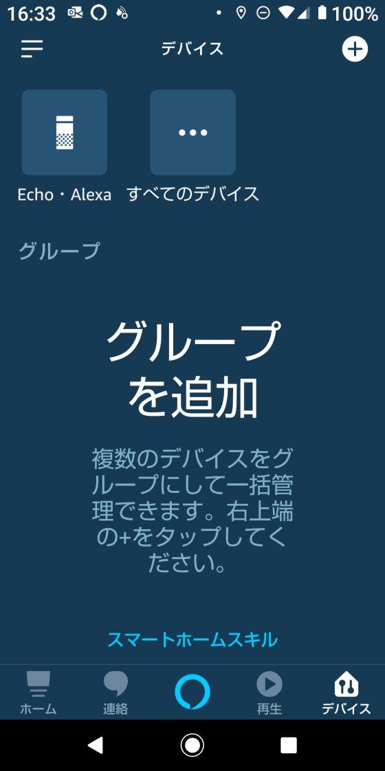Screenshot_20200317-163340.jpg