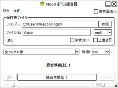 Moo0-03.jpg