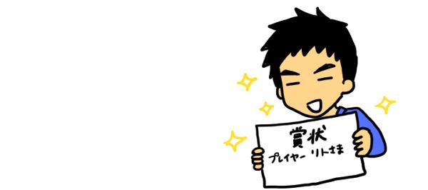 ポケモンホーム解禁2