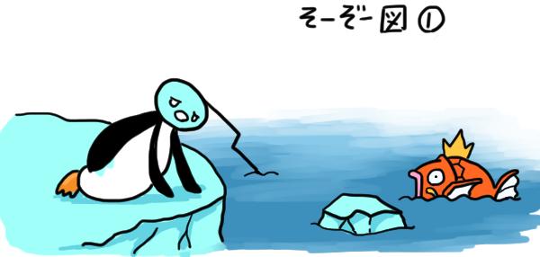 コオリッポの釣りの仕方①