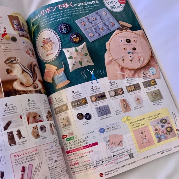 fc2blog_20200301124959131.jpg