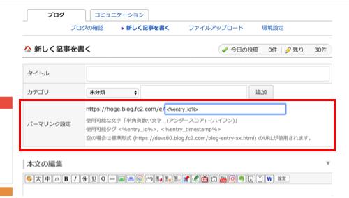 alias_editor_capture.png