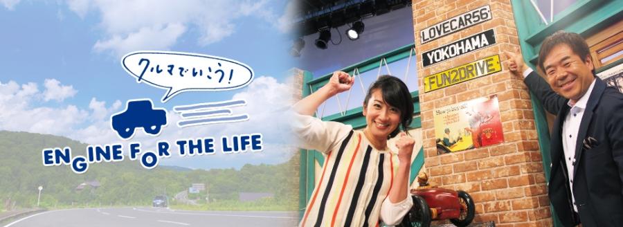tv_kuruma.jpg