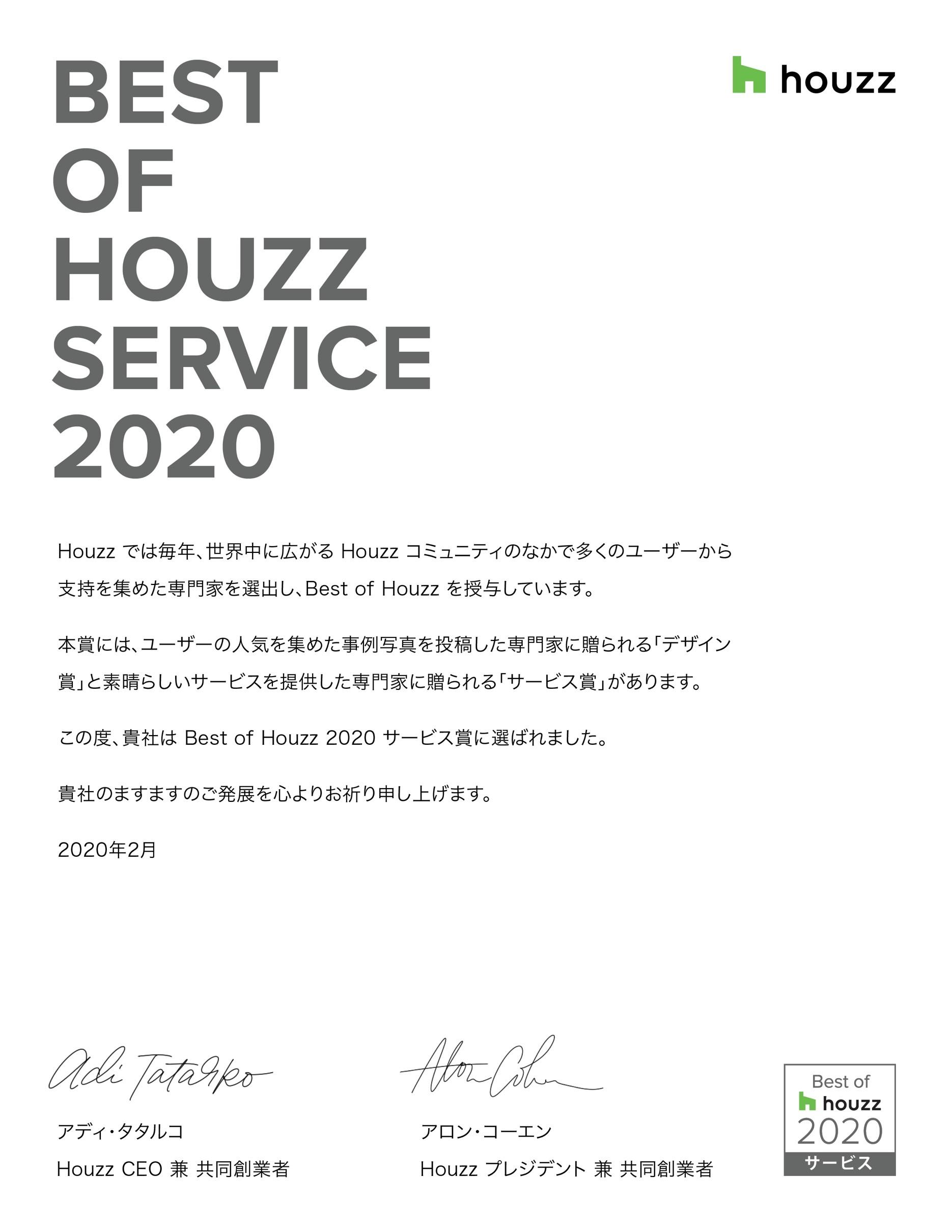 Houzz certificate
