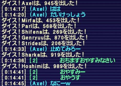 ff11jouniti163.jpg