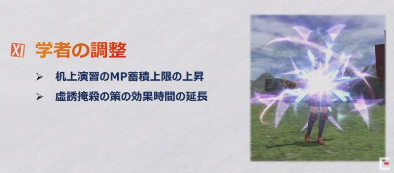 ff11mogi114.jpg