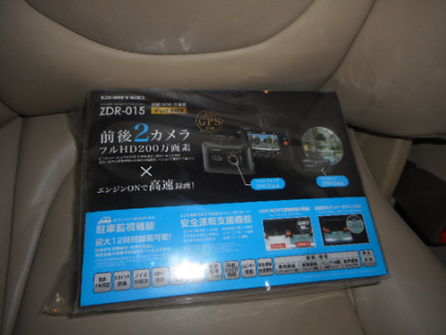 DSCN7302 - コピー