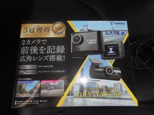 DSCN0655.jpg