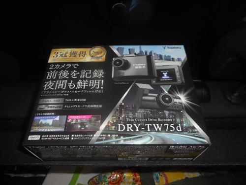 DSCN0676_2020022009003067f.jpg