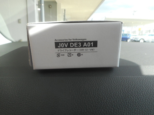 DSCN0830.jpg