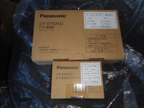 DSCN0920_20200130100457c09.jpg