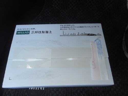 DSCN0946_202002070834047a6.jpg