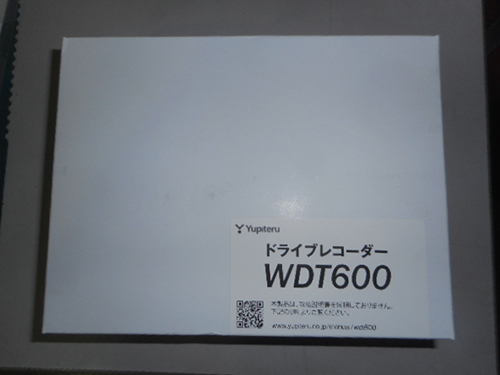 DSCN1054_20200203081735a72.jpg