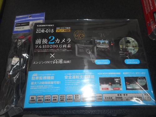 DSCN7255_20190918083056fd5.jpg