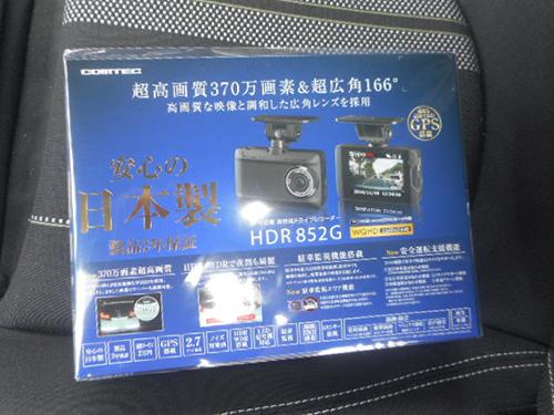 DSCN8061_20191118081054135.jpg
