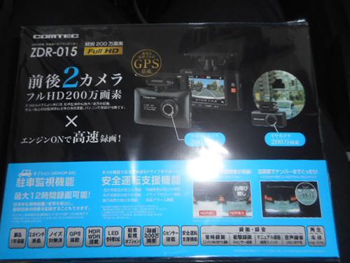 DSCN8162.jpg