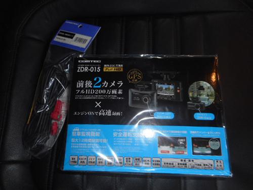 DSCN8420_20191010192746aaa.jpg