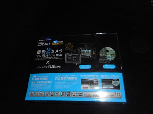 DSCN8496_20191104174903ffa.jpg
