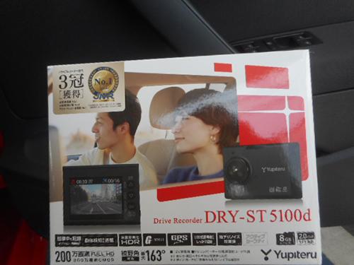 DSCN8587_2019111408160866f.jpg