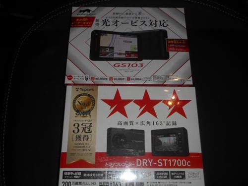 DSCN8712.jpg