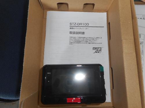DSCN8760.jpg