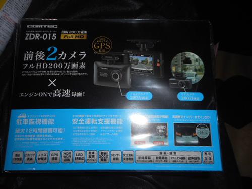 DSCN8907.jpg